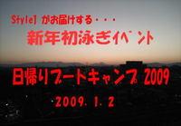 Camp20090102a