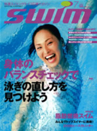 Cover_0607