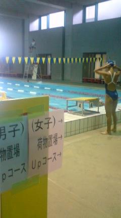 夏季JO 前日練習