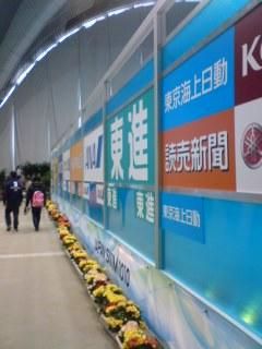 日本選手権 公開練習