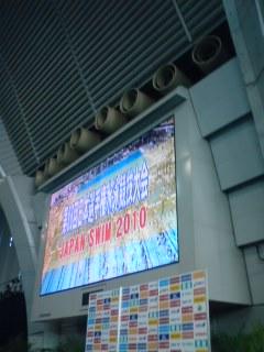 日本選手権 1日目 1