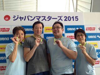 ジャパンマスターズ2015終了